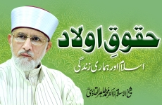 Islam & Our Life : Rights of Children-by-Shaykh-ul-Islam Dr Muhammad Tahir-ul-Qadri