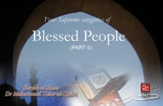 Four Supreme Catagories of Blessed People (Part-2)-by-Shaykh-ul-Islam Dr Muhammad Tahir-ul-Qadri