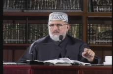 The Ideology of Minhaj-ul-Quran (Part-2)-by-Shaykh-ul-Islam Dr Muhammad Tahir-ul-Qadri