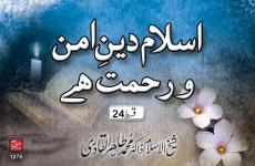 Huzoor (PBUH) ki Bachoon per Rahmat o Shafqat (Islam is a Religion of Peace & Mercy. Episode: 24)-by-Shaykh-ul-Islam Dr Muhammad Tahir-ul-Qadri