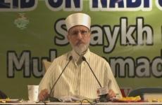 Iman, Mahabbat o Adab e Mustafa (PBUH) ka Nam hay-by-Shaykh-ul-Islam Dr Muhammad Tahir-ul-Qadri