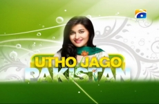 Family Interview (Program: Utho Jago Pakistan) Geo TV-by-Shaykh-ul-Islam Dr Muhammad Tahir-ul-Qadri