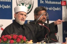 Islam as a Religion of Peace and Human Compassion-by-Shaykh-ul-Islam Dr Muhammad Tahir-ul-Qadri