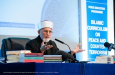Launching ceremony of Islamic Curriculum on Peace & Counter Terrorism-by-Shaykh-ul-Islam Dr Muhammad Tahir-ul-Qadri