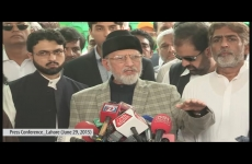 Press Conference (at Pakistan Arrival)-by-Shaykh-ul-Islam Dr Muhammad Tahir-ul-Qadri
