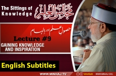 Gaining Knowledge and Inspiration [with English Subtitles] Lecture 09: Majalis-ul-Ilm (The Sittings of Knowledge)-by-Shaykh-ul-Islam Dr Muhammad Tahir-ul-Qadri