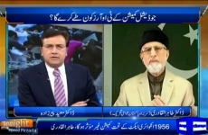 Interview of Dr Muhammad Tahir-ul-Qadri (Panama Papers) Program: Tonight with Moeed Pirzada (Dunya News)-by-Shaykh-ul-Islam Dr Muhammad Tahir-ul-Qadri