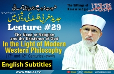The Need of Religion and the Existence of God - In the Light of Modern Western Philosophy (17th and 18th Centuries) [with English Subtitles] Lecture 29: Majalis-ul-ilm (The Sittings of Knowledge)-by-Shaykh-ul-Islam Dr Muhammad Tahir-ul-Qadri