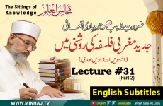 The Need of Religion and the Existence of God - In the Light of Modern Western Philosophy (19th and 20th Centuries) [with English Subtitles] Lecture 31: Majalis-ul-ilm (The Sittings of Knowledge)-by-Shaykh-ul-Islam Dr Muhammad Tahir-ul-Qadri