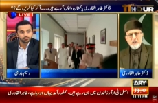Interview of Dr Muhammad Tahir-ul-Qadri (Panama leaks: actual TORs being drafted in London) Program: 11th Hour with Waseem Badami (ARY News)-by-Shaykh-ul-Islam Dr Muhammad Tahir-ul-Qadri