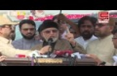 Press Conference (Pakistan Aamad, Saneha Model Town)-by-Shaykh-ul-Islam Dr Muhammad Tahir-ul-Qadri