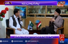 Interview of Dr Muhammad Tahir-ul-Qadri (Model Town Lahore Massacre) Program: Jawab Chahiye with Dr Danish (92 News)-by-Shaykh-ul-Islam Dr Muhammad Tahir-ul-Qadri