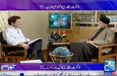 Interview of Dr Muhammad Tahir-ul-Qadri (Model Town Lahore Massacre) Program: Khara Sach with Mubasher Luqman (24 News)-by-Shaykh-ul-Islam Dr Muhammad Tahir-ul-Qadri