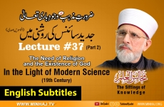 The Need of Religion and the Existence of God - In the Light of Modern Science (19th Century) Majalis-ul-Ilm (The Sittings of Knowledge) Lecture 37-by-Shaykh-ul-Islam Dr Muhammad Tahir-ul-Qadri