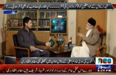 Interview of Dr Muhammad Tahir-ul-Qadri Program: Tabdeeli with Ali Mumtaz (Neo News)-by-Shaykh-ul-Islam Dr Muhammad Tahir-ul-Qadri