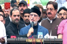 Press Conference (Pakistan arrival)-by-Shaykh-ul-Islam Dr Muhammad Tahir-ul-Qadri
