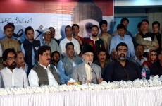 Press Conference (Tehreek e Qisas announcement)-by-Shaykh-ul-Islam Dr Muhammad Tahir-ul-Qadri