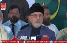 Press Conference (Quetta Incident)-by-Shaykh-ul-Islam Dr Muhammad Tahir-ul-Qadri