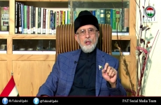Press Conference (National Action Plan, Security agencies kay Khilaf Hakumti Bayanat per Radd-e-Amal)-by-Shaykh-ul-Islam Dr Muhammad Tahir-ul-Qadri