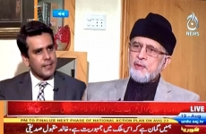 Interview of Dr Muhammad Tahir-ul-Qadri Program: Islamabad Tonight with Rehman Azhar (Aaj News)-by-Shaykh-ul-Islam Dr Muhammad Tahir-ul-Qadri