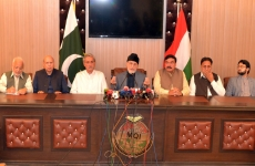 Press Conference (PAT & PTI protest - 3 September) Qisas aur Salmiyat e Pakistan Tehreek-by-Shaykh-ul-Islam Dr Muhammad Tahir-ul-Qadri
