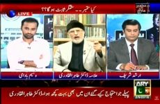 Interview of Dr Muhammad Tahir-ul-Qadri (Qisas aur Salmiyat e Pakistan March Rawalpindi) Exclusive Transmission with Waseem Badami & Arshid Sharif (ARY News)-by-Shaykh-ul-Islam Dr Muhammad Tahir-ul-Qadri