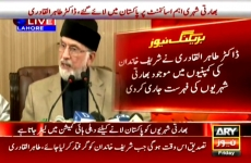 Press Conference (Indian citizens, working in (NS) sugar mills, are free from scrutiny)-by-Shaykh-ul-Islam Dr Muhammad Tahir-ul-Qadri