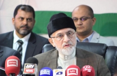 Press Conference International forums mein Model Town case ki submission-by-Shaykh-ul-Islam Dr Muhammad Tahir-ul-Qadri