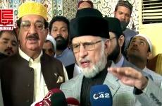 Press Conference (After Eid ul Adha Prayer)-by-Shaykh-ul-Islam Dr Muhammad Tahir-ul-Qadri
