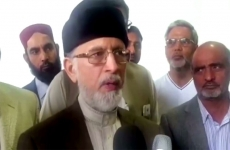 Press Conference (Media talk at London Airport)-by-Shaykh-ul-Islam Dr Muhammad Tahir-ul-Qadri