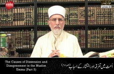 The Causes of Dissension and Disagreement in the Muslim Umma (Part 3) Majalis-ul-Ilm (The Sittings of Knowledge) Lecture 42-by-Shaykh-ul-Islam Dr Muhammad Tahir-ul-Qadri
