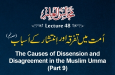 The Causes of Dissension and Disagreement in the Muslim Umma (Part 9) Majalis-ul-Ilm (The Sittings of Knowledge) Lecture 48-by-Shaykh-ul-Islam Dr Muhammad Tahir-ul-Qadri