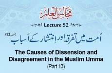 The Causes of Dissension and Disagreement in the Muslim Umma (Part 13) Majalis-ul-Ilm (The Sittings of Knowledge) Lecture 52-by-Shaykh-ul-Islam Dr Muhammad Tahir-ul-Qadri