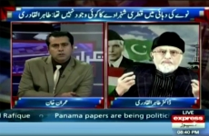 Interview of Dr Muhammad Tahir-ul-Qadri Program: Takrar with Imran Khan (Express News)-by-Shaykh-ul-Islam Dr Muhammad Tahir-ul-Qadri