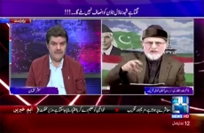 Interview of Dr Muhammad Tahir-ul-Qadri Program: Khara Such with Mubasher Lucman (24 News HD)-by-Shaykh-ul-Islam Dr Muhammad Tahir-ul-Qadri