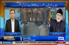 Interview of Dr Muhammad Tahir-ul-Qadri Tonight With Moeed Pirzada-by-Shaykh-ul-Islam Dr Muhammad Tahir-ul-Qadri