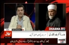 Dr. Tahir-ul-Qadri's Talk with Mubashir Luqman Program: Dharna Headquarter (BOL News) [National Security Breach Pakistan, PTI 2nd Nov, Dharna]-by-Shaykh-ul-Islam Dr Muhammad Tahir-ul-Qadri