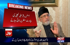 Interview of Dr Muhammad Tahir-ul-Qadri<br> (Terrorism, March by Disqualified Prime Minister, Model Town Massacre) Anchor: Faisal Aziz (Bol News)-by-Shaykh-ul-Islam Dr Muhammad Tahir-ul-Qadri