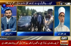 Interview of Dr Muhammad Tahir-ul-Qadri (Program: 11th Hour) Anchor: Waseem Badami (ARY News)-by-Shaykh-ul-Islam Dr Muhammad Tahir-ul-Qadri