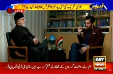 Interview of Dr Muhammad Tahir-ul-Qadri Program: Aiteraz Hai with Adil Abbasi (ARY News)-by-Shaykh-ul-Islam Dr Muhammad Tahir-ul-Qadri
