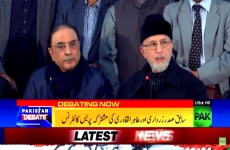 Press Conference Dr Tahir-ul-Qadri Asif Zardari 's Joint Press Conference (Model Town Massacre)-by-Shaykh-ul-Islam Dr Muhammad Tahir-ul-Qadri
