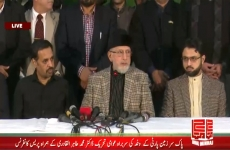 Dr Tahir-ul-Qadri and Mustafa Kamal Press Conference (Model Town Lahore Massacre) Mustafa Kamal join hand with Dr Tahir-ul-Qadri in Model Town case-by-Shaykh-ul-Islam Dr Muhammad Tahir-ul-Qadri