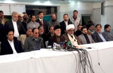 Dr Tahir-ul-Qadri's press conference Dr Muhammad Tahir-ul-Qadri's Joint Press Conference With PML(Q) and MWM Leaders-by-Shaykh-ul-Islam Dr Muhammad Tahir-ul-Qadri