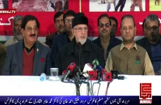 Press Conference (Model Town Lahore Massacre) Dr Tahir-ul-Qadri media talk with Sardar Attique Ahmed Khan (AJK Muslim Confrence)-by-Shaykh-ul-Islam Dr Muhammad Tahir-ul-Qadri