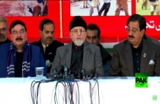 Press Conference Dr Tahir-ul-Qadri and Sheikh Rasheed Ahmad Press Conference (Model Town Lahore Massacre)-by-Shaykh-ul-Islam Dr Muhammad Tahir-ul-Qadri