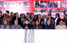 Press Conference Dr Tahir-ul-Qadri & Imran Khan's Joint Press Conference (Model Town Massacre)-by-Shaykh-ul-Islam Dr Muhammad Tahir-ul-Qadri