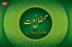 Mahfil-e-Naat(34th International Mawlid-un-Nabi Conference)-by-MISC