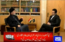 Interview of Dr Muhammad Tahir-ul-Qadri Program: On the Front with Kamran Shahid (Dunya News)-by-Shaykh-ul-Islam Dr Muhammad Tahir-ul-Qadri
