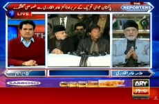 Interview of Dr Muhammad Tahir-ul-Qadri Program: The Reporters with Sabir Shakir (ARY News)-by-Shaykh-ul-Islam Dr Muhammad Tahir-ul-Qadri