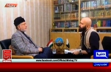 Interview of Dr Muhammad Tahir-ul-Qadri Program: Mahaaz with Wajahat Saeed Khan (Dunya News)-by-Shaykh-ul-Islam Dr Muhammad Tahir-ul-Qadri